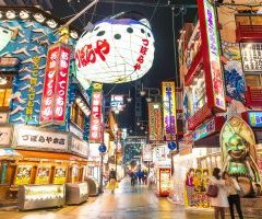 Japan's Largest Online Travel Agent Bringing Bitcoin to 1400+ Hotels This Summer