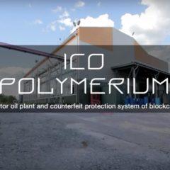 PR: Polymerium Motor Oils Pre-Ico Launch