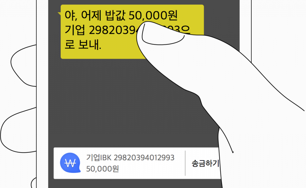 South Korean Payment App Toss to Add Bitcoin Transactions