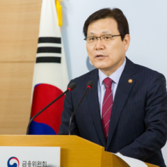 South Korea Clarifies Position After Reports of Possible Ban on All Crypto Transactions