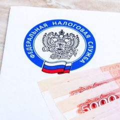 Crypto Tax Breaks Proposed by Officials in Russia