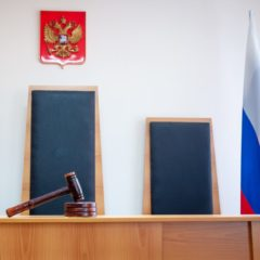 Russia's Supreme Court Overturns Decision to Block Bitcoin Website