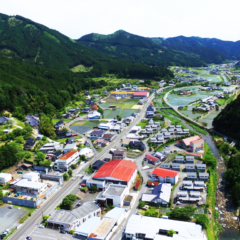 This Village Decided to Launch Japan's First Municipal ICO