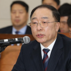 Korean Incoming Minister Confirms Cryptocurrency Taxation Plans