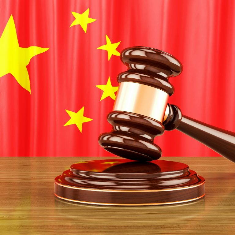 China Announces New Regulations for Blockchain Companies 'to Promote Healthy Development'