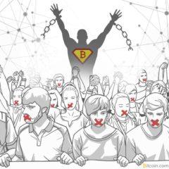 Deploying Censorship-Resistance to Uphold Decentralization