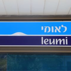 Israeli Supreme Court Stops Bank From Closing Crypto Exchange's Account