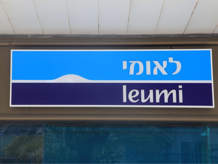 Israeli Supreme Court Prevents Bank From Closing Account of Crypto Exchange