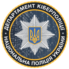 Ukraine Cyberpolice Reveal Results of 'Operation Pirates'