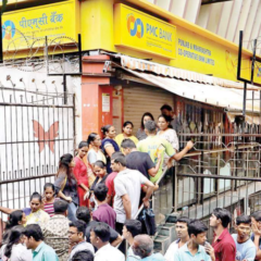 Bank Raided, Arrests Made but RBI Still Restricts Withdrawals