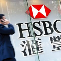 HSBC Closes 2 Branches Following New Protests in Hong Kong