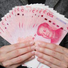 Central Bank of China Pumps 300 Billion Yuan Into Financial System, Cuts Loan Rates