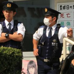 Tokyo Police Arrest 2 Men for Buying Cryptocurrency Tied to $530M Coincheck Hack