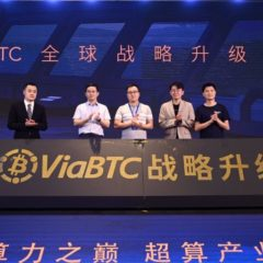 ViaBTC Group Announces Strategic Upgrade to Advance Innovation and Improve Customer Experience
