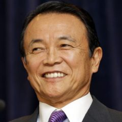 Japanese Finance Minister Shoots Down Plan to Cut Bitcoin Tax to 20%, Cites Crypto-Divide