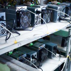 Bitcoin Miner Maker Ebang Narrows First Half Loss To $7 Million, as Covid-19 Hit Demand