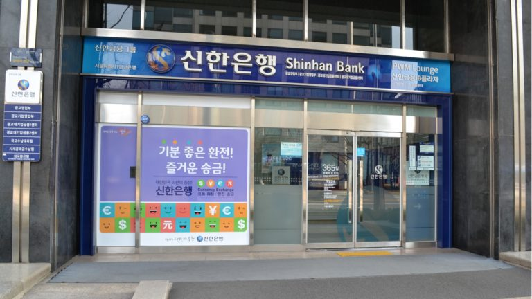 Major South Korean Bank Shinhan Is Set to Offer Crypto Custody-Related Services