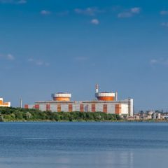 Ukraine to Set up a Large-Scale Crypto Mining Data Center in a Nuclear Power Plant