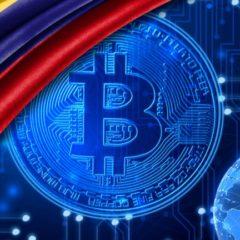 Central Bank of Colombia Announces First Blockchain Bond Pilot Program