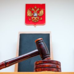Court Ruling Threatens 17 Crypto Exchanges in Russia
